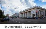 ivanovo  russia   june 27  ... | Shutterstock . vector #112279448