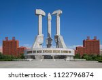 monument to the founding of the ... | Shutterstock . vector #1122796874