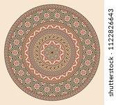 round geometric pattern ... | Shutterstock .eps vector #1122826643