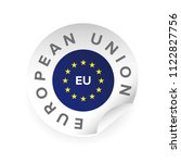 eu   european union logo sticker | Shutterstock .eps vector #1122827756