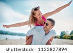 summer time. beautiful young... | Shutterstock . vector #1122827894
