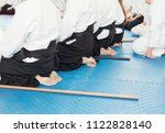 people in kimono on martial... | Shutterstock . vector #1122828140