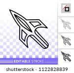 mouse cursor thin line icon....