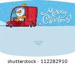 vector snowman card for... | Shutterstock .eps vector #112282910