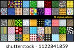 set of 50 seamless abstract... | Shutterstock .eps vector #1122841859