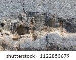 medieval rock relief madara... | Shutterstock . vector #1122853679