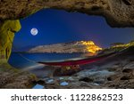 Cave With Hammock At Night With ...