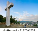 cross on the hill in concepcion ...   Shutterstock . vector #1122866933