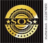 sos gold badge or emblem | Shutterstock .eps vector #1122874850