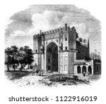 view in the gardens of sultan... | Shutterstock . vector #1122916019