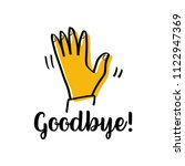 hand waving as hello welcome... | Shutterstock .eps vector #1122947369