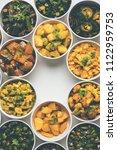 indian sabzi   vegetable fried... | Shutterstock . vector #1122959753