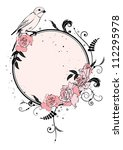 vector frame with flowers of... | Shutterstock .eps vector #112295978