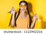 shopper. shopaholic shopping... | Shutterstock . vector #1122962216