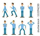 man | Shutterstock .eps vector #112296230