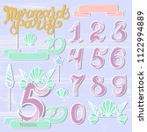 vector set with mermaid party... | Shutterstock .eps vector #1122994889