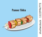 indian traditional food paneer... | Shutterstock .eps vector #1122996773
