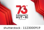 17 august. indonesia happy... | Shutterstock .eps vector #1123000919