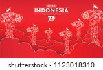 indonesia traditional games... | Shutterstock .eps vector #1123018310