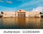 the new government center of... | Shutterstock . vector #1123026644