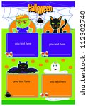 halloween signs | Shutterstock .eps vector #112302740