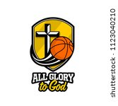 athletic christian logo. a... | Shutterstock .eps vector #1123040210