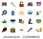 colored vector icon set   ham... | Shutterstock .eps vector #1123048010