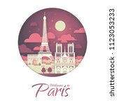 france. paris with the symbols... | Shutterstock .eps vector #1123053233
