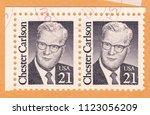 usa circa 1988  stamp printed... | Shutterstock . vector #1123056209