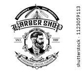vintage barbershop logo | Shutterstock .eps vector #1123059113