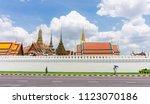 bangkok  thailand   january 23  ... | Shutterstock . vector #1123070186