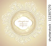 wedding or sweet frame with... | Shutterstock .eps vector #112307270