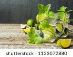 summer refreshing drinks... | Shutterstock . vector #1123072880