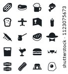 set of vector isolated black... | Shutterstock .eps vector #1123075673