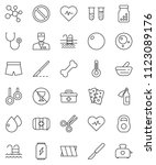 thin line vector icon set  ... | Shutterstock .eps vector #1123089176