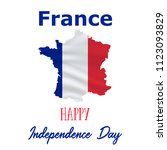14 july  france independence... | Shutterstock .eps vector #1123093829