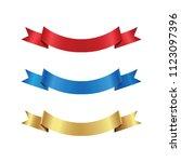 vector ribbon banner... | Shutterstock .eps vector #1123097396