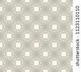 seamless vector decorative... | Shutterstock .eps vector #1123110110