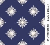 seamless vector decorative... | Shutterstock .eps vector #1123110134