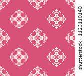 seamless vector decorative... | Shutterstock .eps vector #1123110140