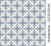 seamless vector decorative... | Shutterstock .eps vector #1123110164