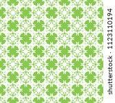 seamless vector decorative... | Shutterstock .eps vector #1123110194