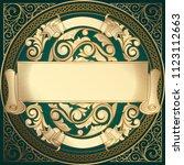 golden ornate art deco vintage...   Shutterstock .eps vector #1123112663