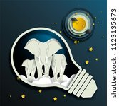 vector   illustration graphic... | Shutterstock .eps vector #1123135673