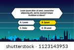 quiz show question | Shutterstock .eps vector #1123143953