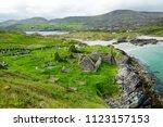 abbey island  the idyllic patch ...   Shutterstock . vector #1123157153