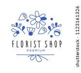 florist shop premium  flower... | Shutterstock .eps vector #1123161326