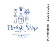 florist shop premium logo ... | Shutterstock .eps vector #1123161329