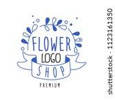 flower shop logo premium ... | Shutterstock .eps vector #1123161350