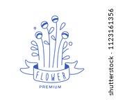flower premium logo design ... | Shutterstock .eps vector #1123161356